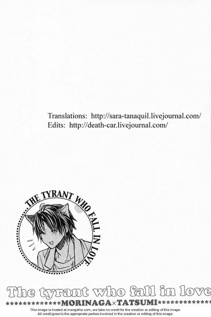 Koisuru Boukun 4 Page 1