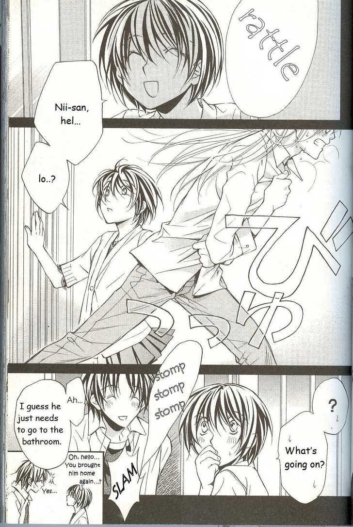 Koisuru Boukun 2 Page 1