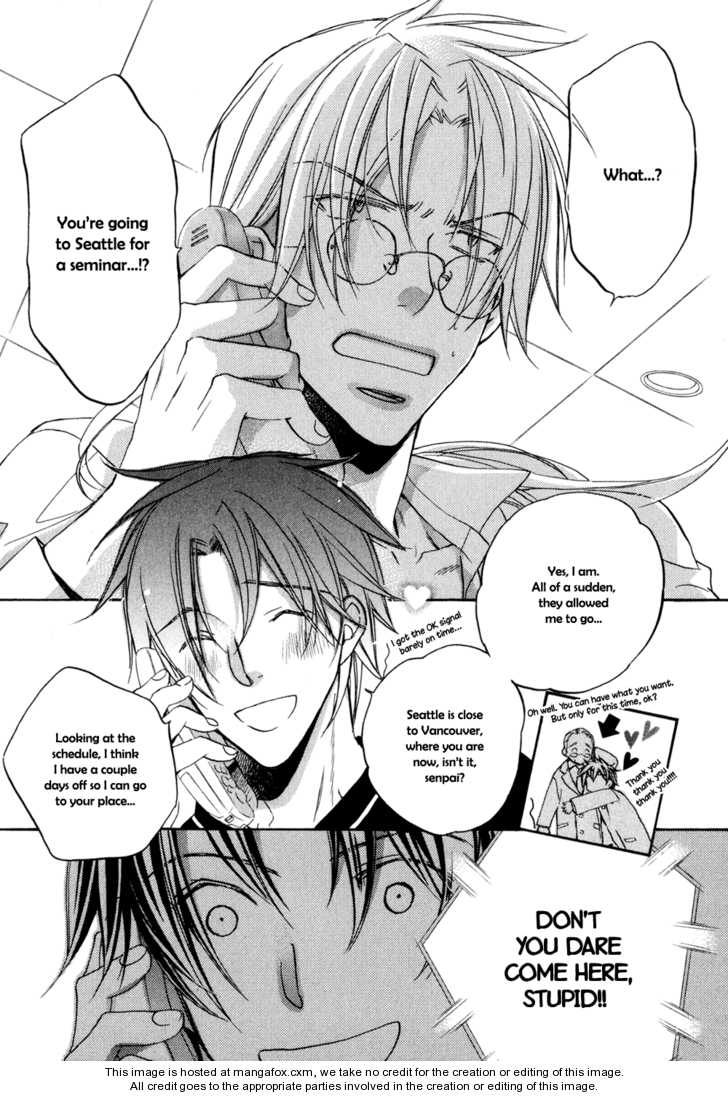 Koisuru Boukun 3 Page 2
