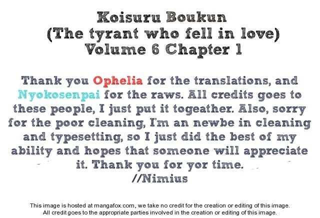 Koisuru Boukun 1 Page 1