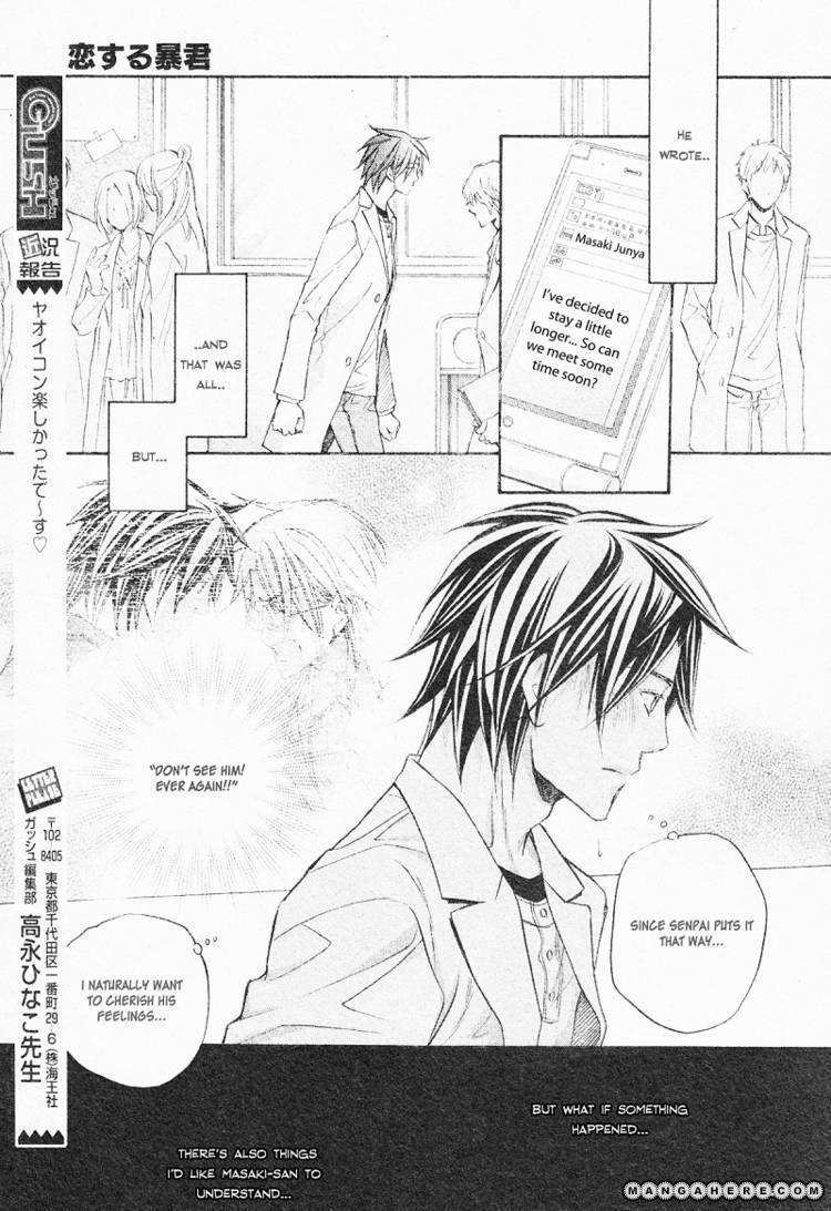 Koisuru Boukun 4 Page 3