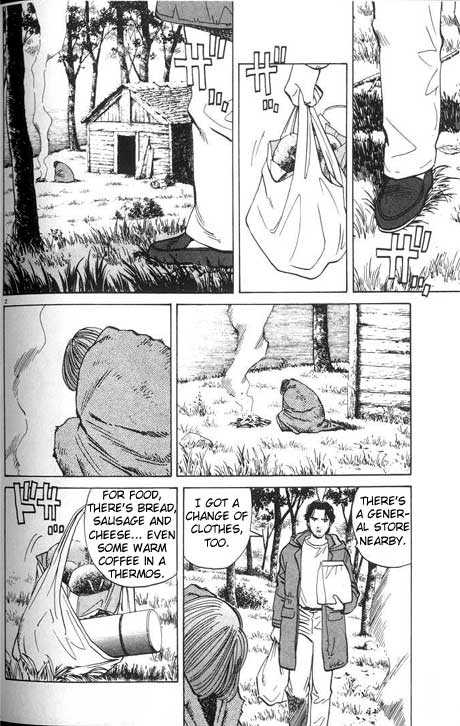 Monster 14 Page 2