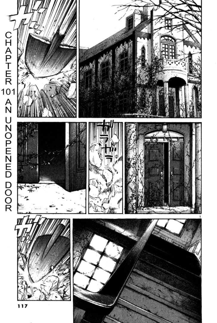 Monster 101 Page 1