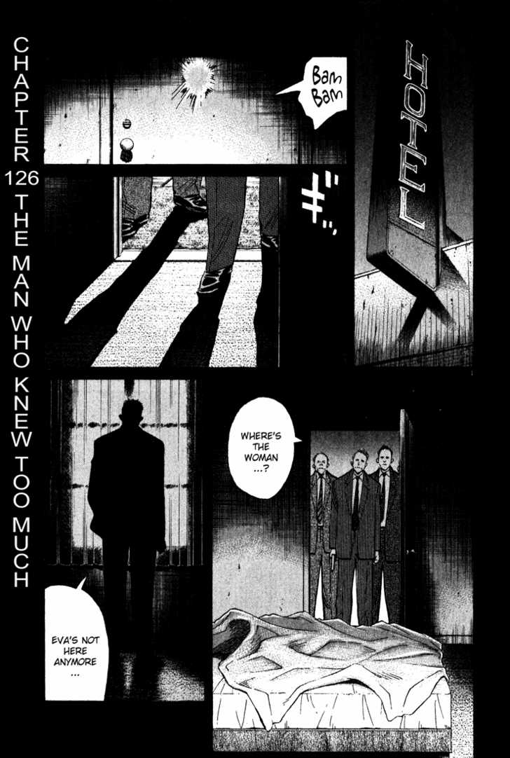 Monster 126 Page 1