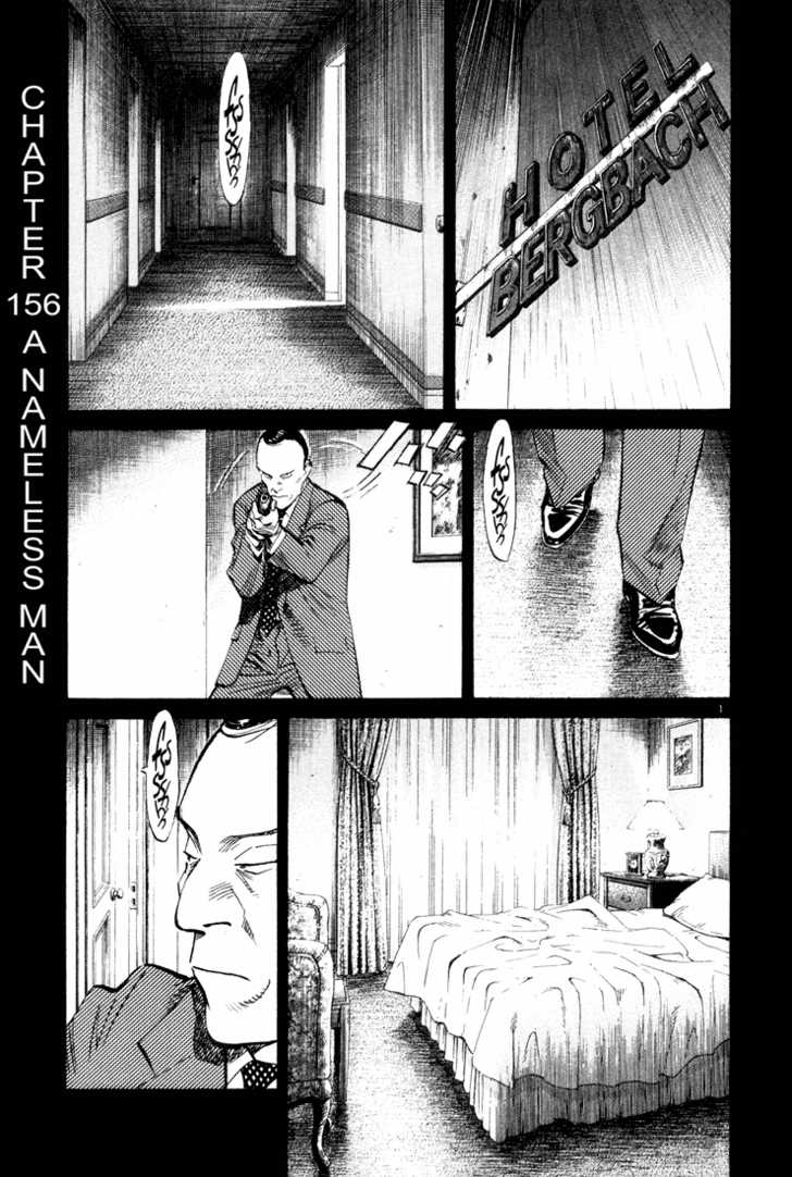 Monster 156 Page 1