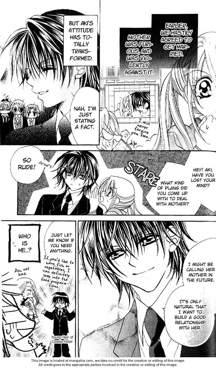 Kapo-n 16 Page 4