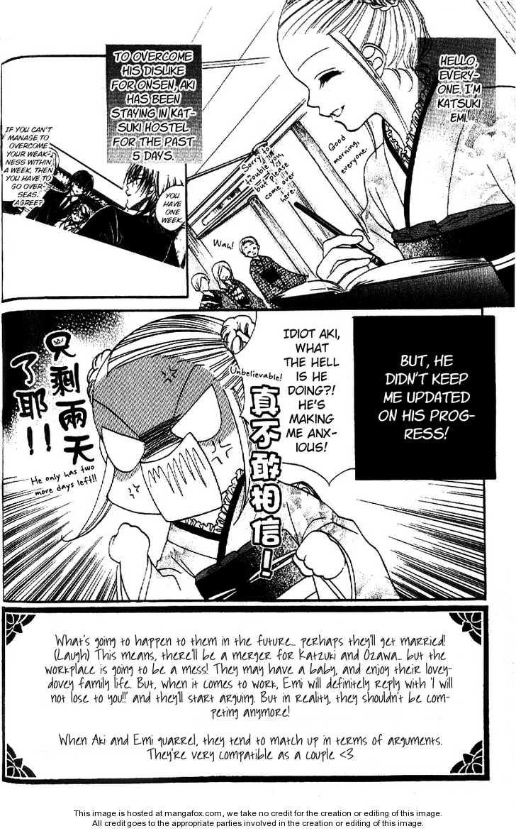 Kapo-n 17 Page 3