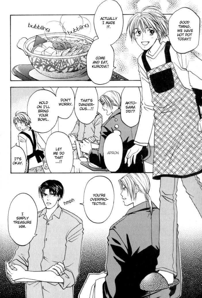 Toki no Rashinban 5.1 Page 2