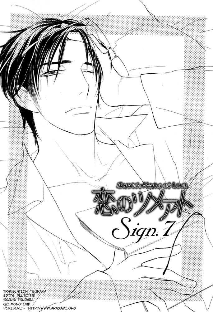 Koi no Tsumeato 7 Page 2