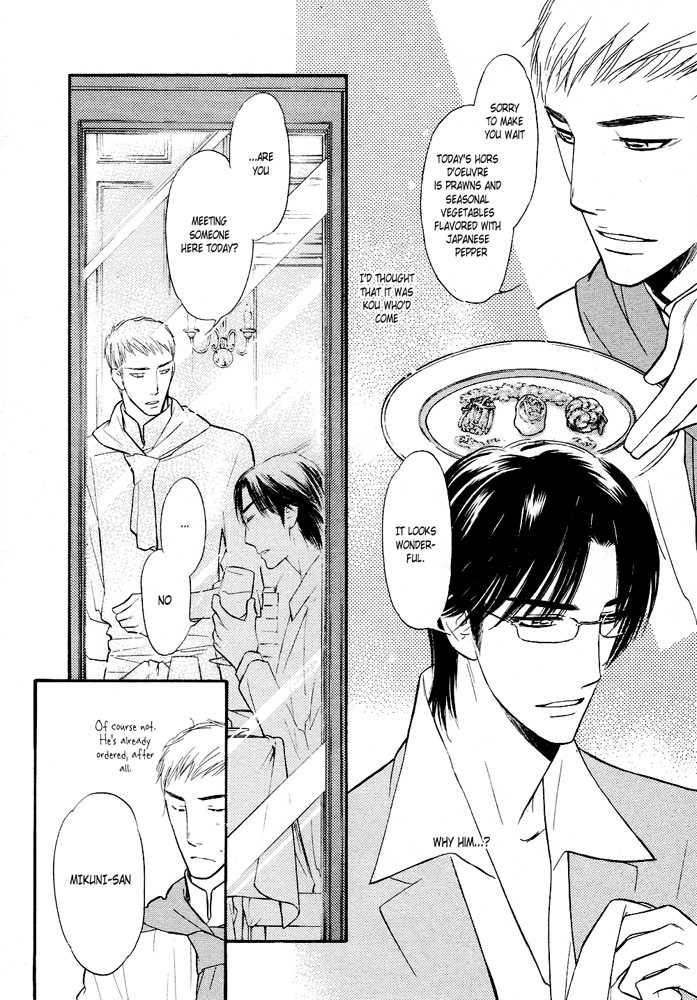 Koi no Tsumeato 9 Page 3