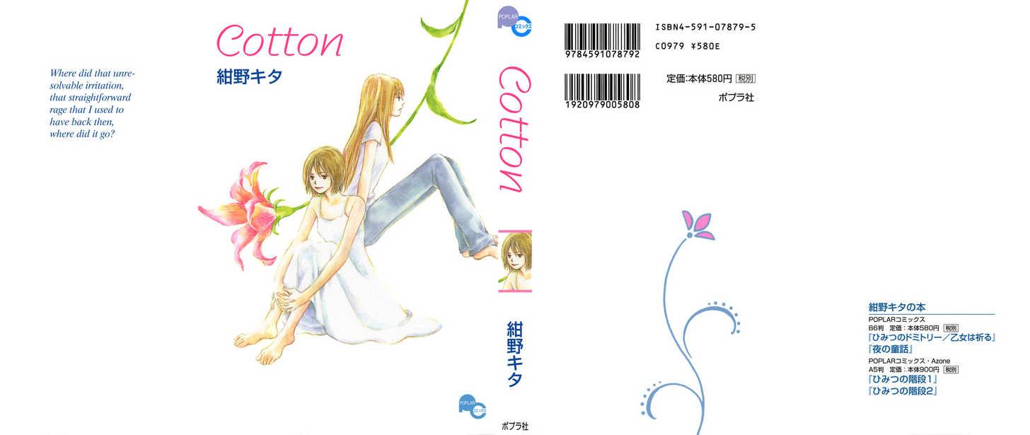 Cotton 0 Page 1
