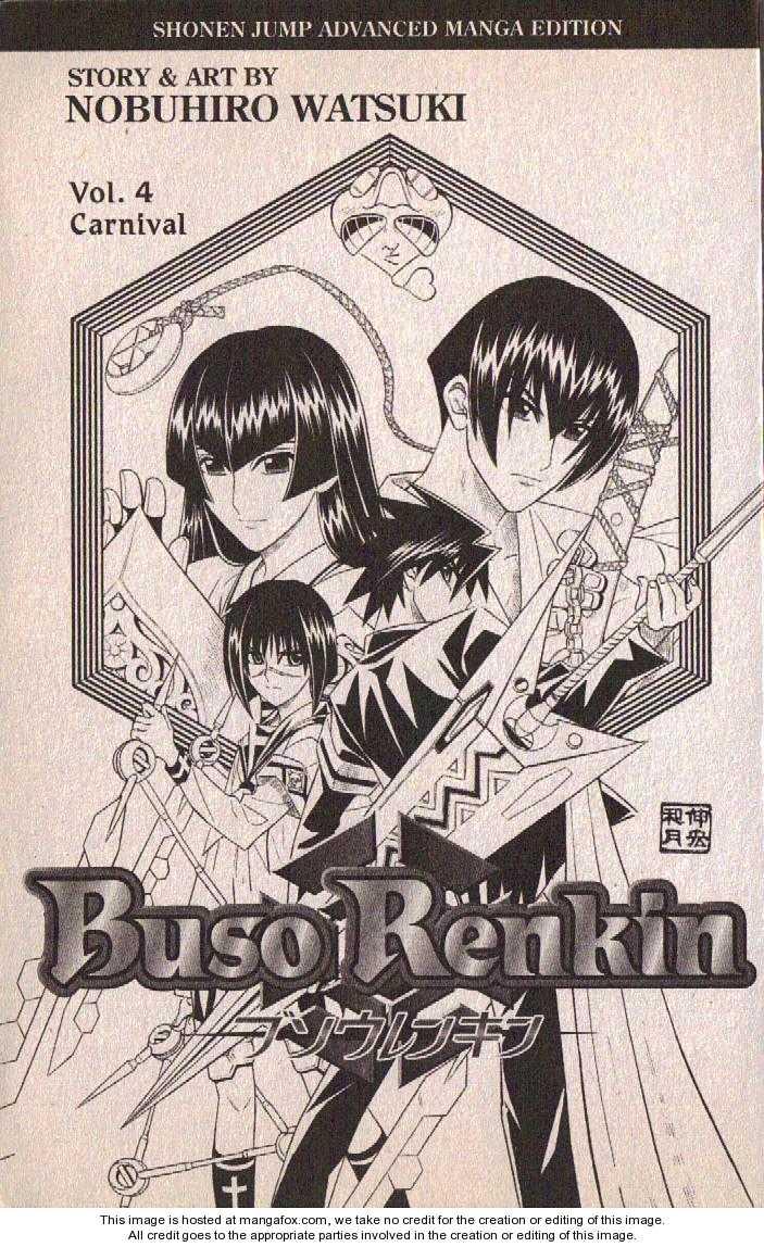 Busou Renkin 31 Page 1