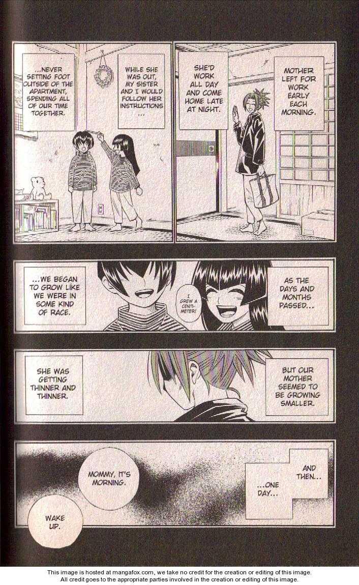 Busou Renkin 32 Page 3