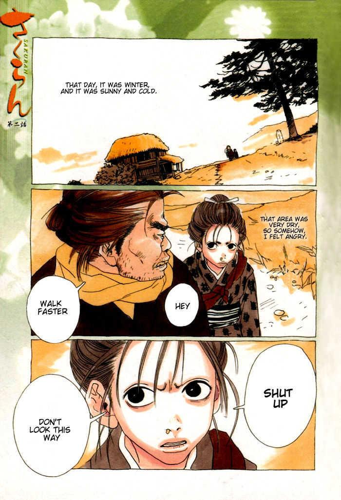 Sakuran 2 Page 1