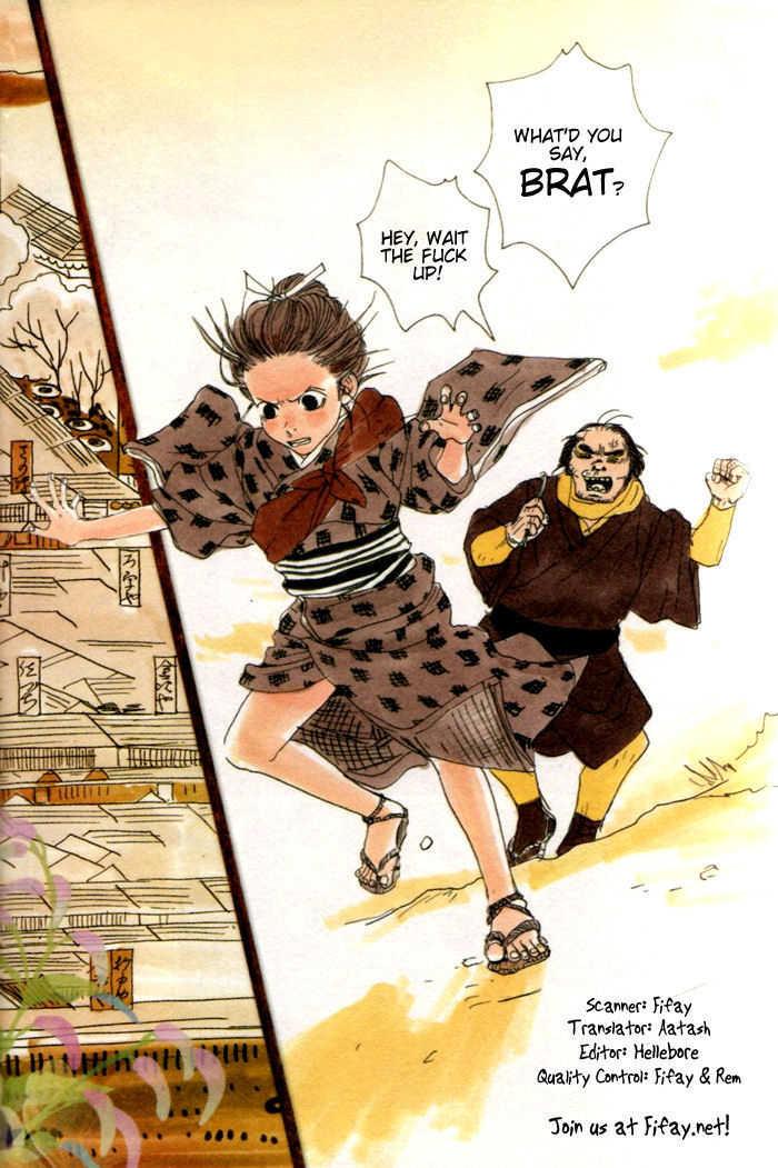 Sakuran 2 Page 2