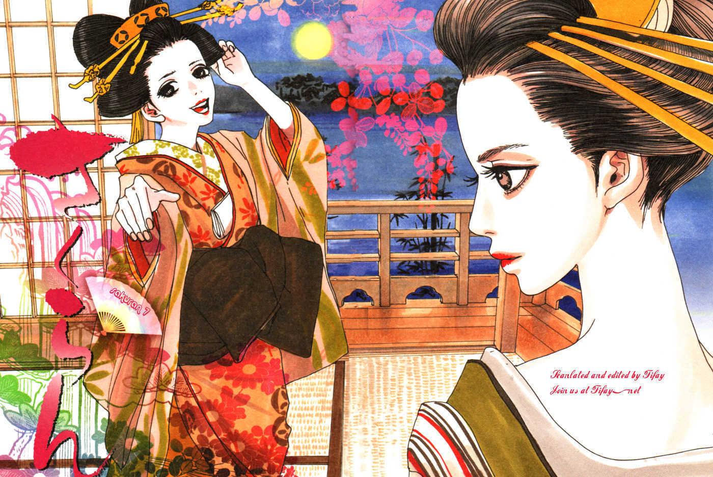 Sakuran 7 Page 2