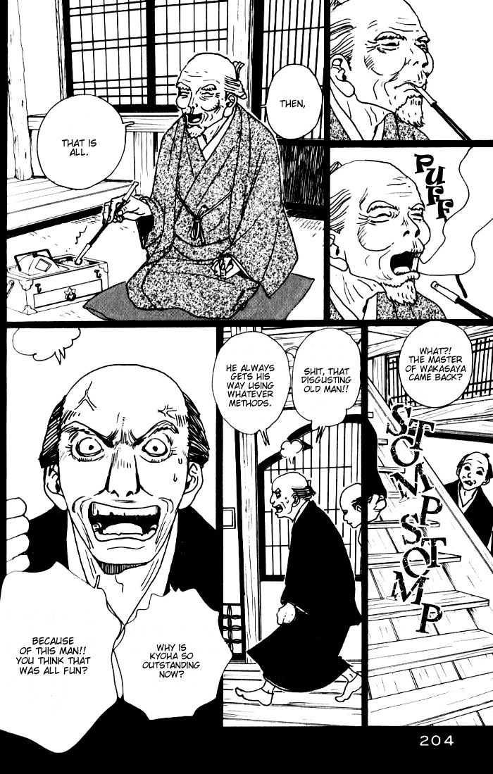 Sakuran 10 Page 2