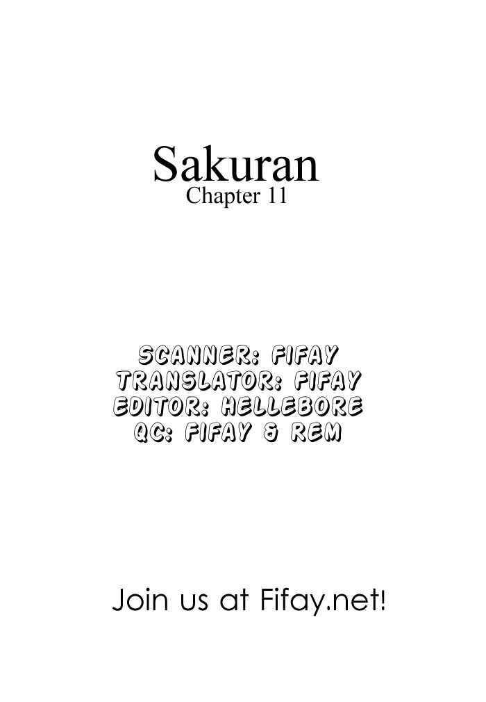 Sakuran 11 Page 1