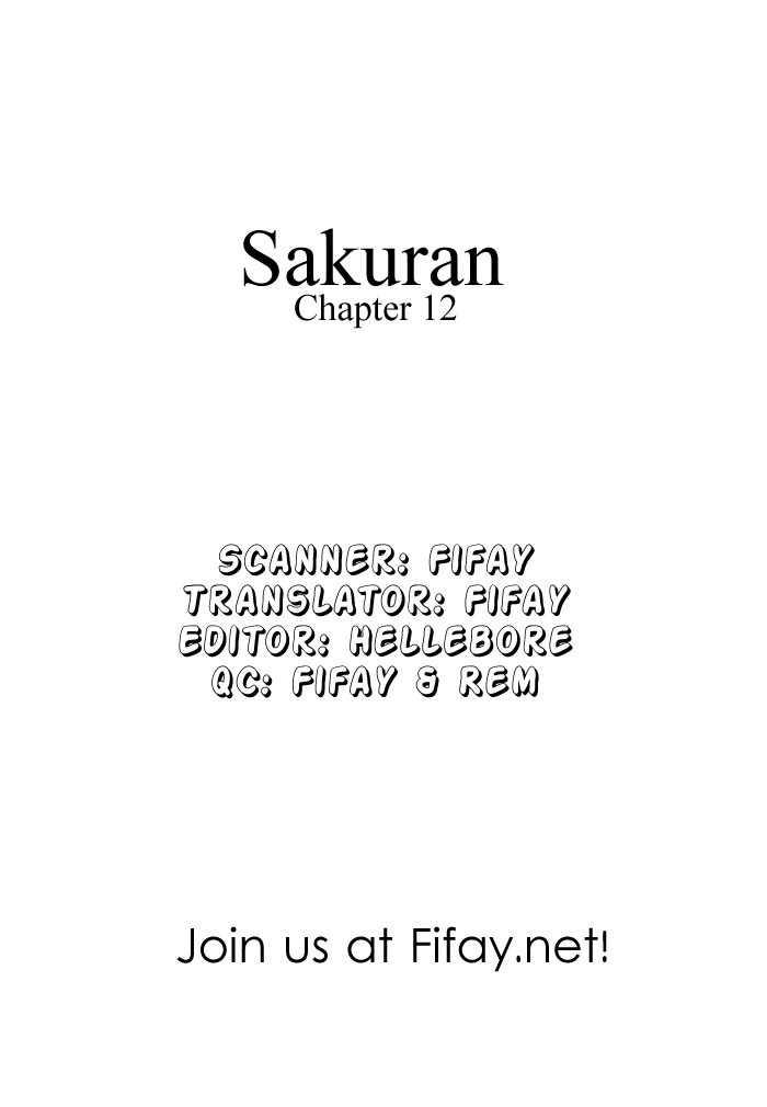 Sakuran 12 Page 1