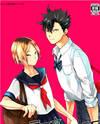 Haikyu!! dj - Sailor Pudding-chan