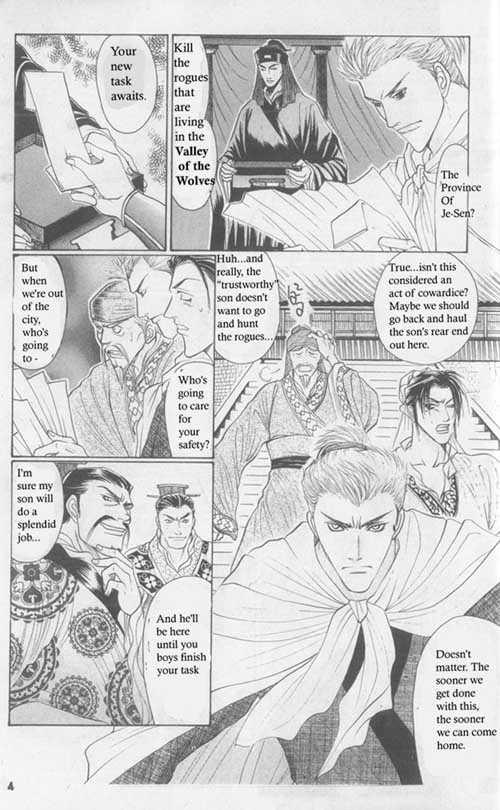 Zenmon no Tora Koumon no Okami 1 Page 3