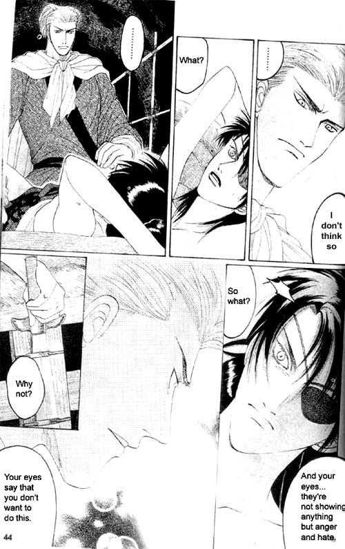 Zenmon no Tora Koumon no Okami 3 Page 1