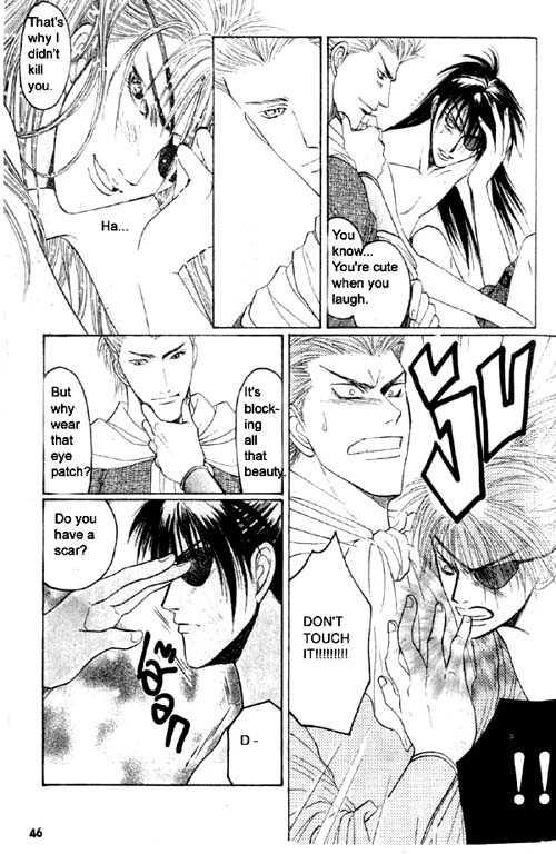 Zenmon no Tora Koumon no Okami 3 Page 3