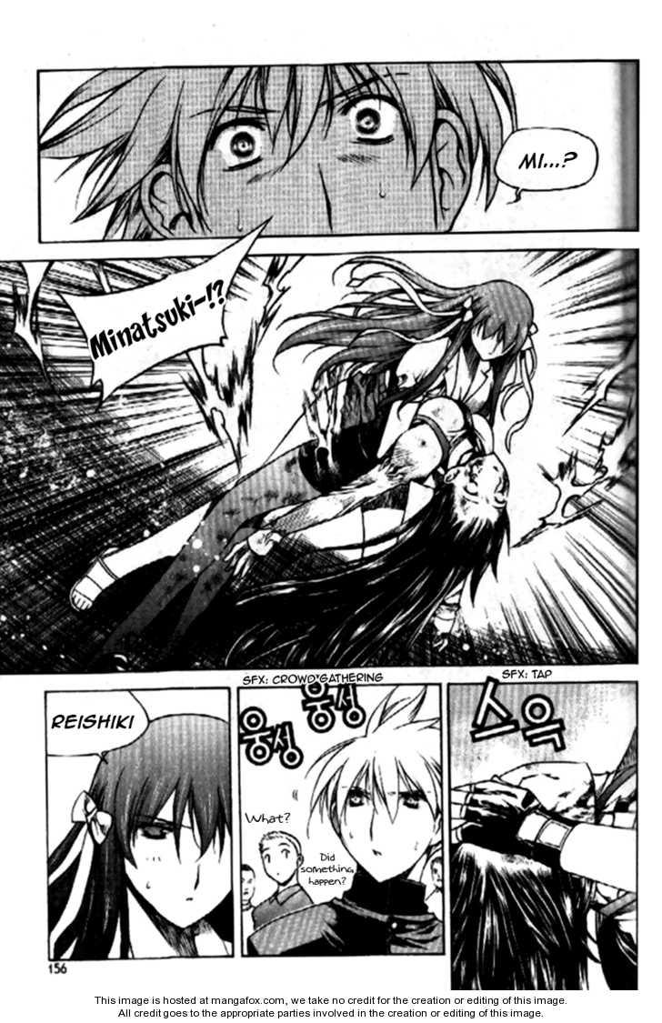 Zero 35 Page 2