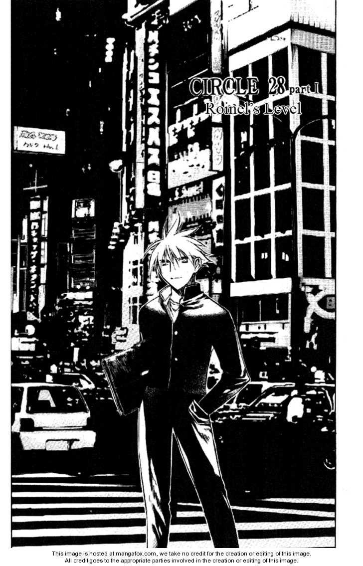 Zero 36 Page 1