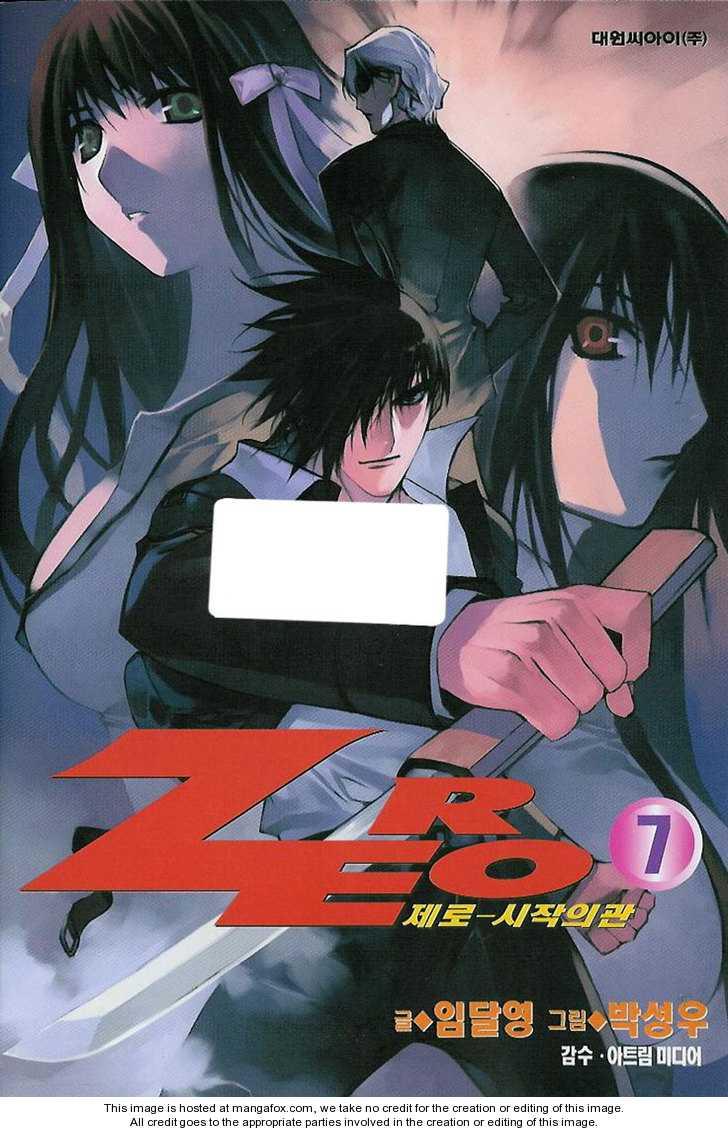 Zero 37 Page 1