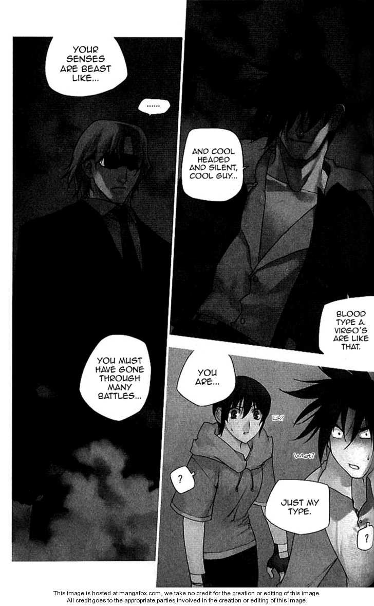 Zero 40 Page 2