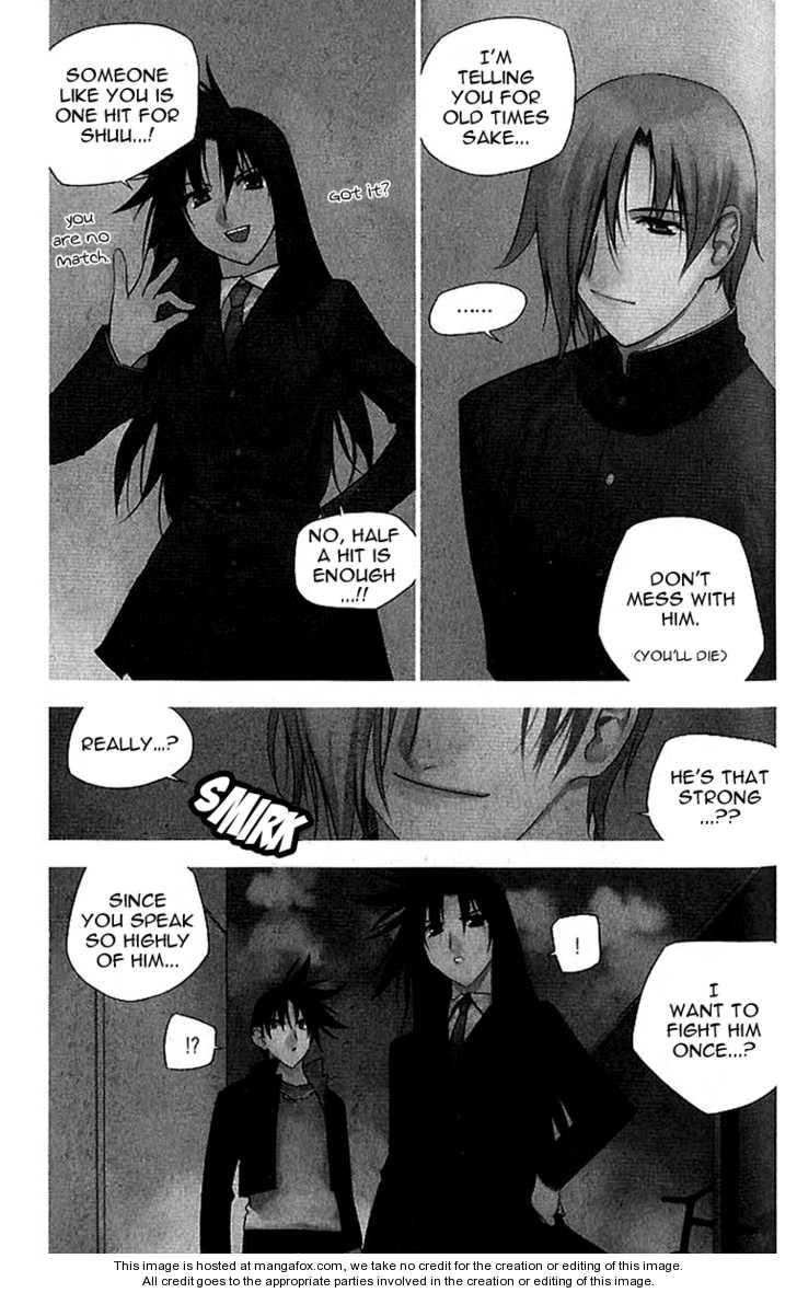 Zero 43 Page 2