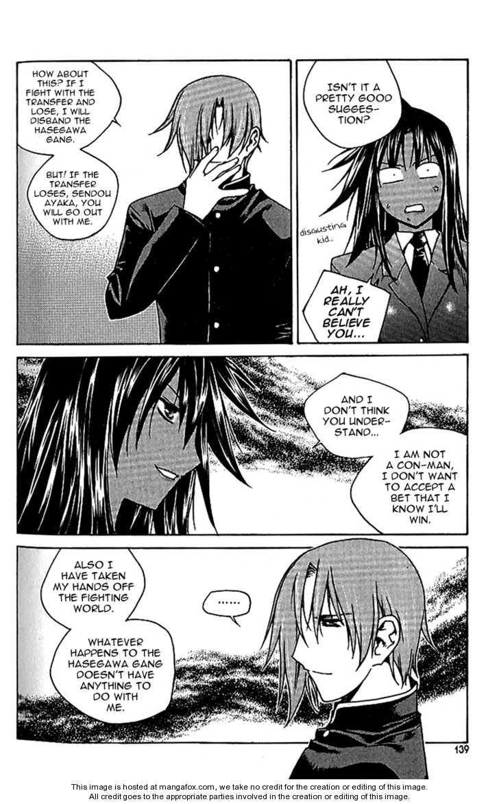 Zero 43 Page 3
