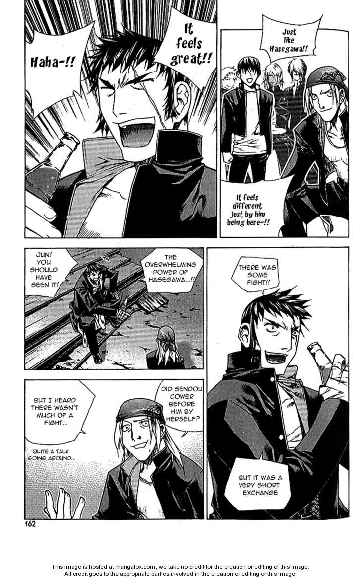 Zero 44 Page 2