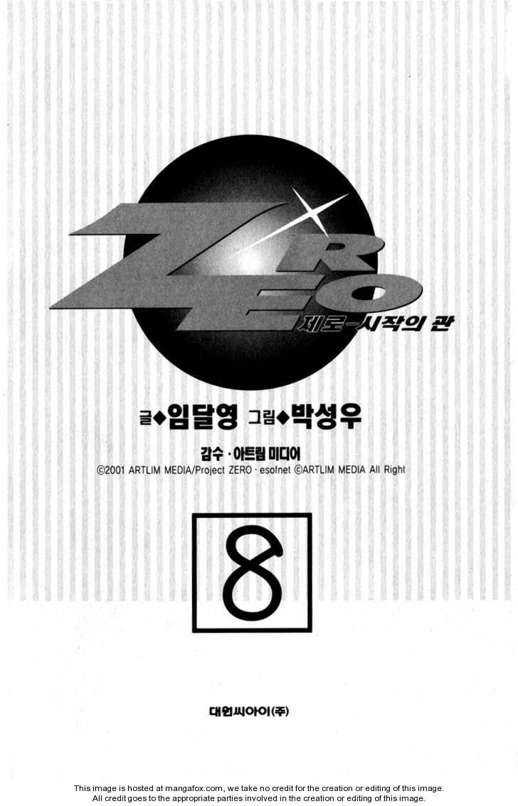Zero 45 Page 2