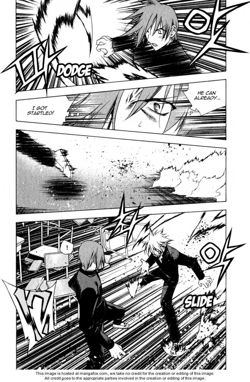 Zero 46 Page 3