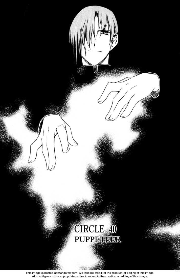Zero 49 Page 1
