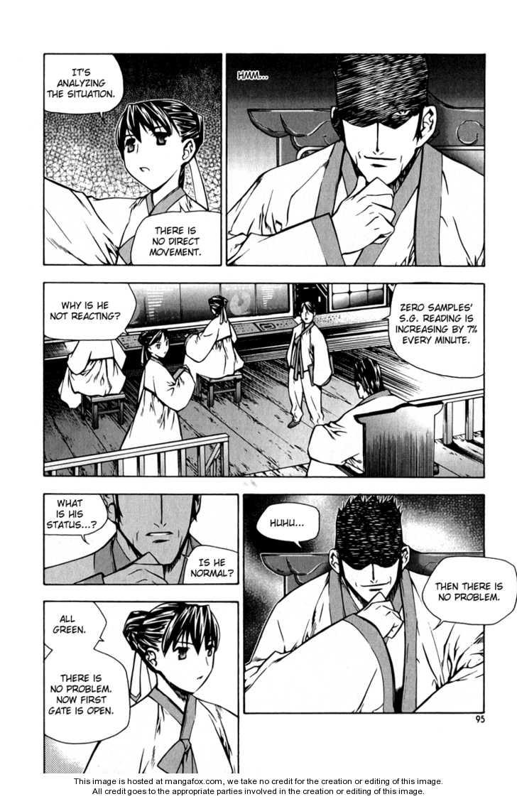 Zero 57 Page 3