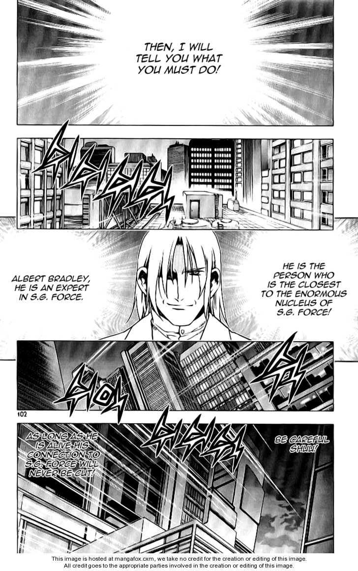 Zero 65 Page 2