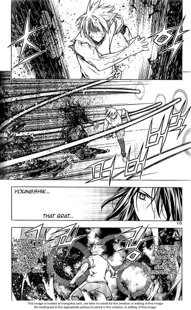 Zero 66 Page 1