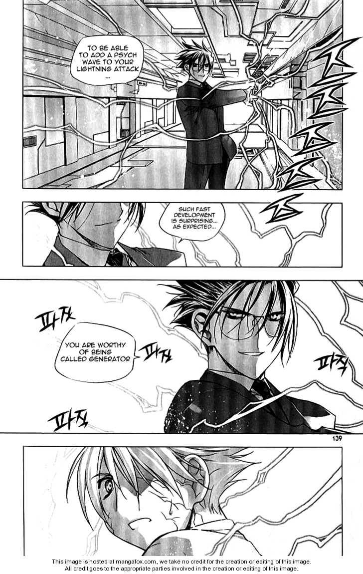 Zero 67 Page 1