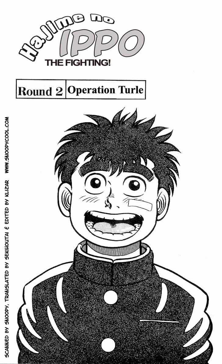 Hajime no Ippo 2 Page 1