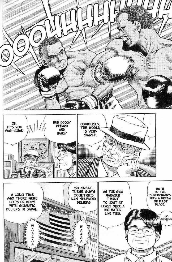 Hajime no Ippo 2 Page 2