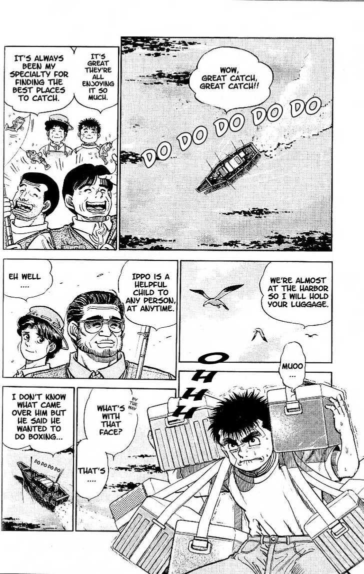 Hajime no Ippo 5 Page 2