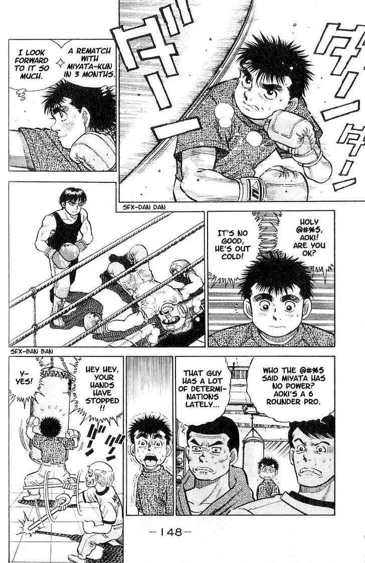 Hajime no Ippo 6 Page 2