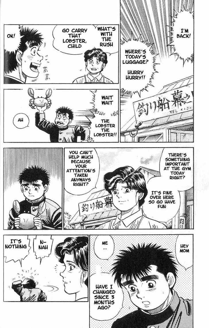 Hajime no Ippo 9 Page 2