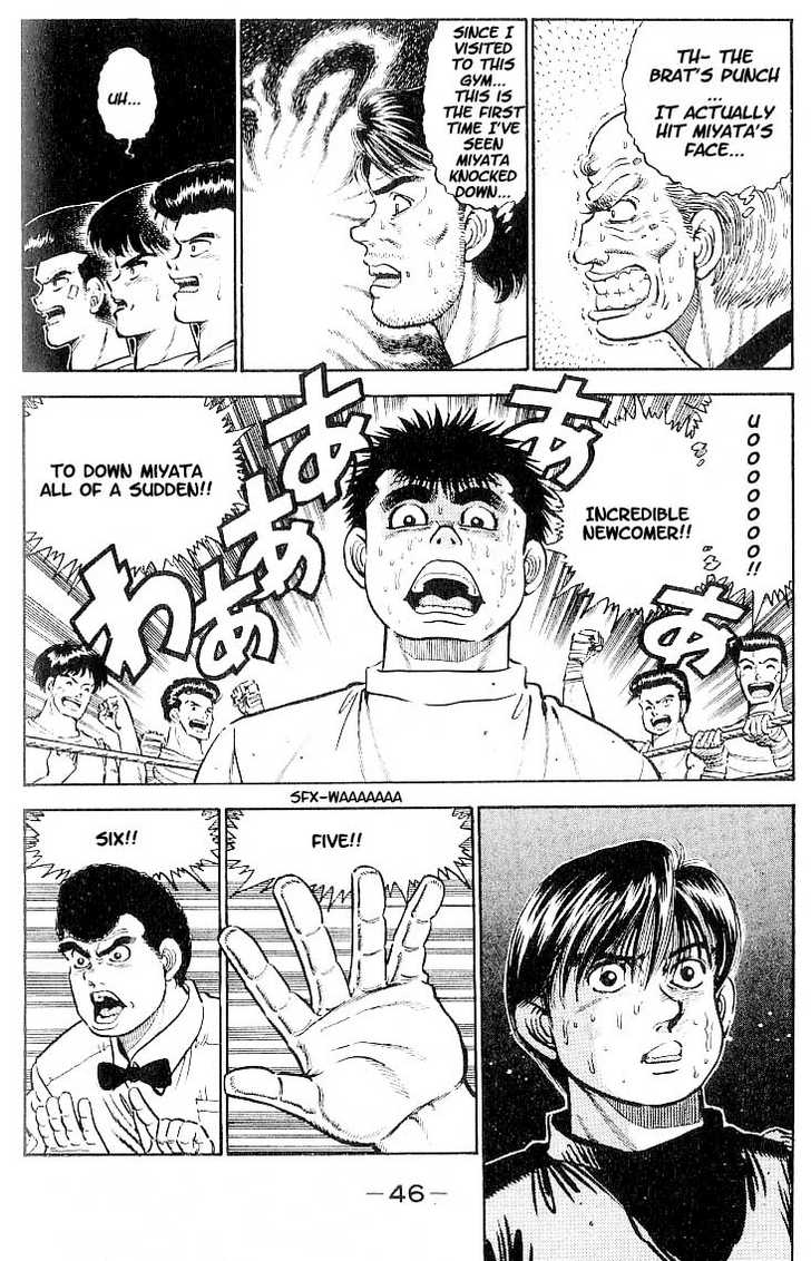 Hajime no Ippo 10 Page 2