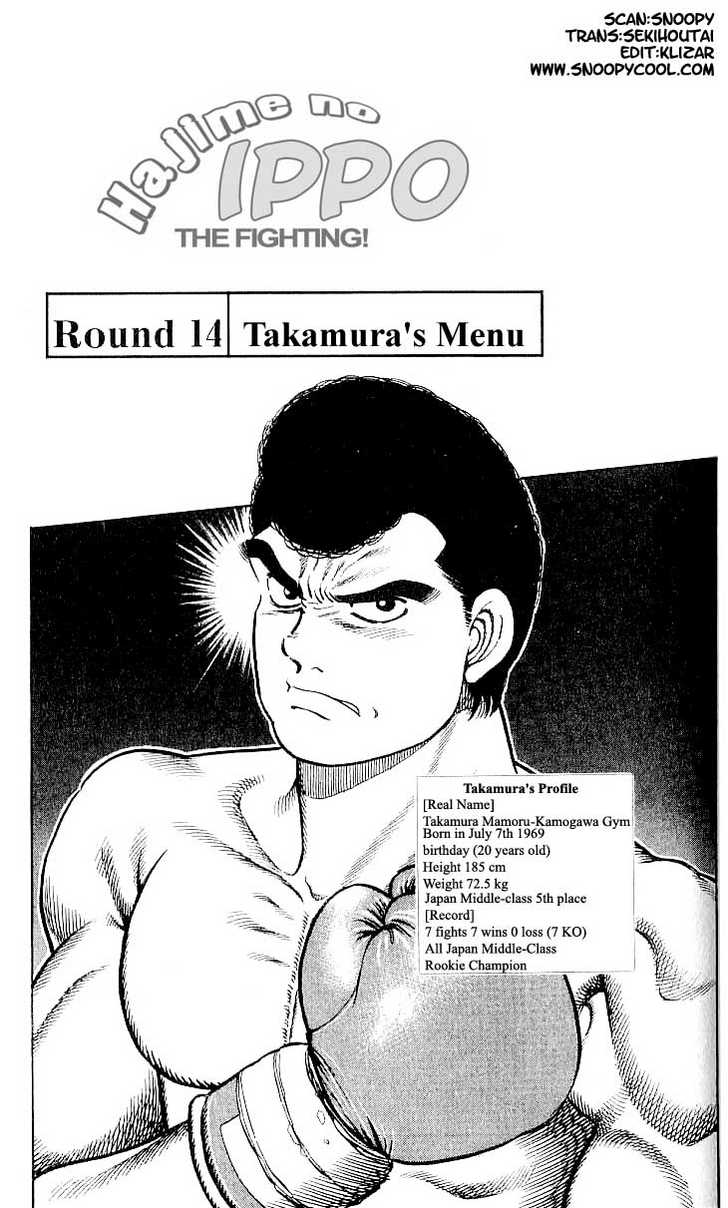 Hajime no Ippo 14 Page 1