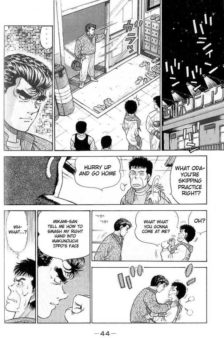 Hajime no Ippo 18 Page 2