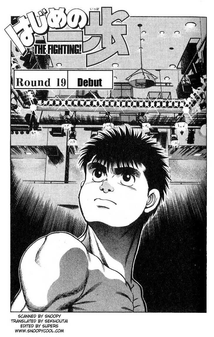 Hajime no Ippo 19 Page 1